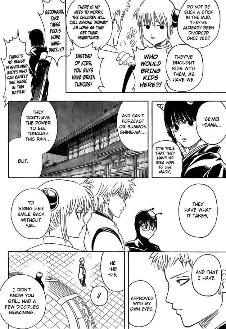 Gintama Chapter 285  Online Free Manga Read Image 2