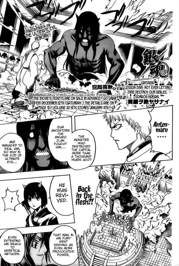 Gintama Chapter 288  Online Free Manga Read Image 1