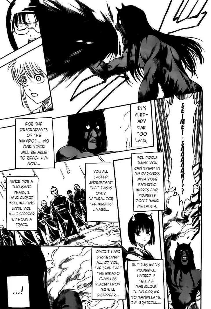 Gintama Chapter 288  Online Free Manga Read Image 11