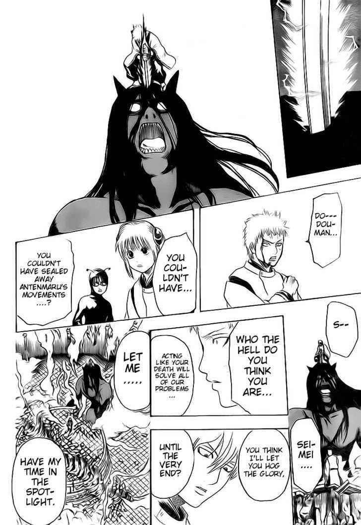 Gintama Chapter 288  Online Free Manga Read Image 16