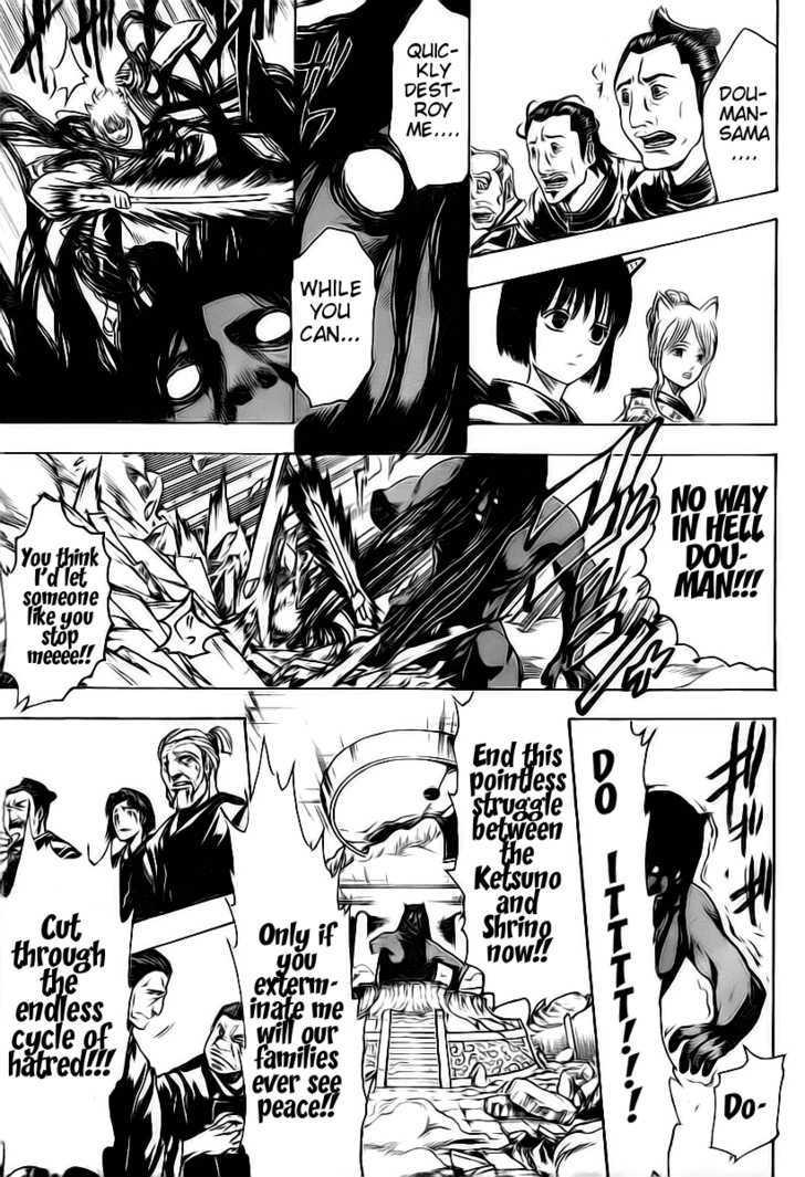 Gintama Chapter 288  Online Free Manga Read Image 17