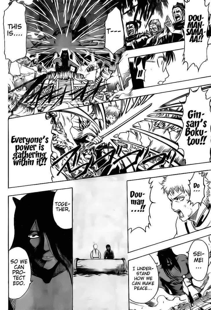 Gintama Chapter 288  Online Free Manga Read Image 18