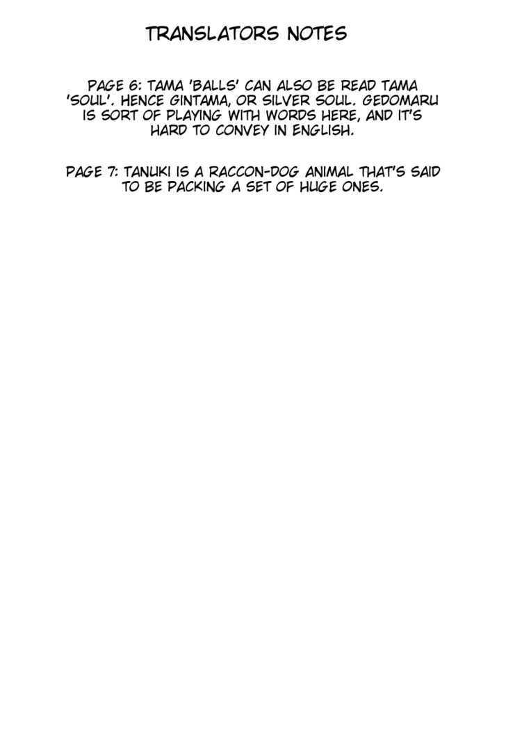 Gintama Chapter 288  Online Free Manga Read Image 20