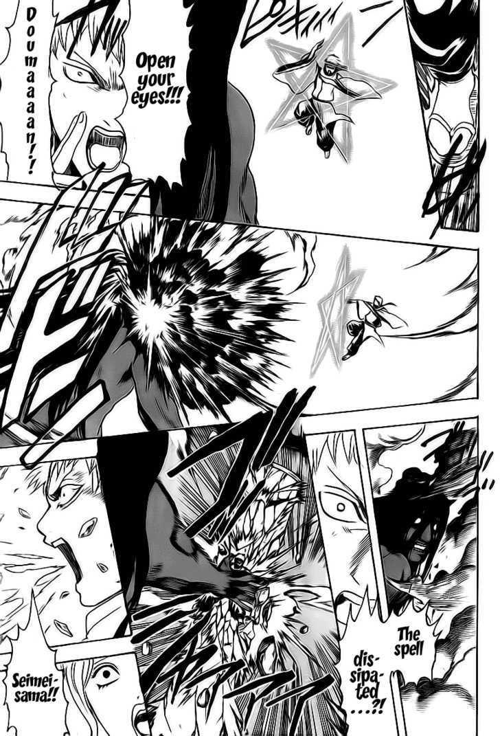 Gintama Chapter 288  Online Free Manga Read Image 3