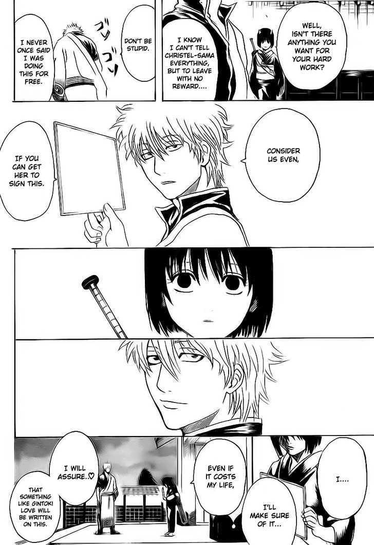 Gintama Chapter 289  Online Free Manga Read Image 14