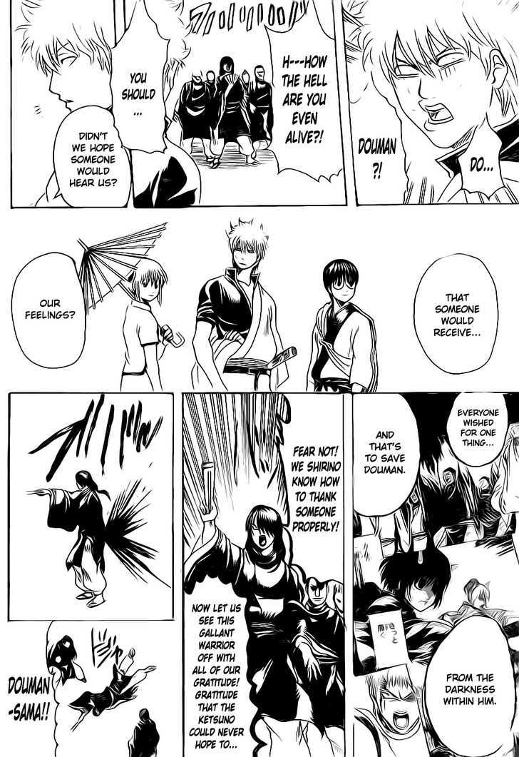 Gintama Chapter 289  Online Free Manga Read Image 17