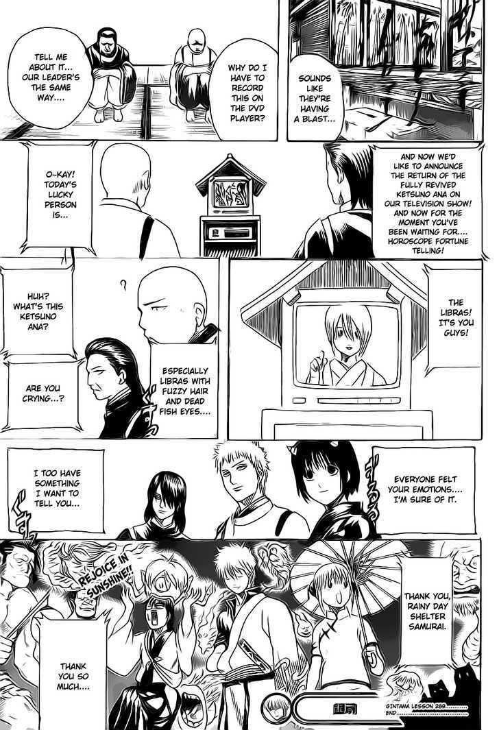 Gintama Chapter 289  Online Free Manga Read Image 19