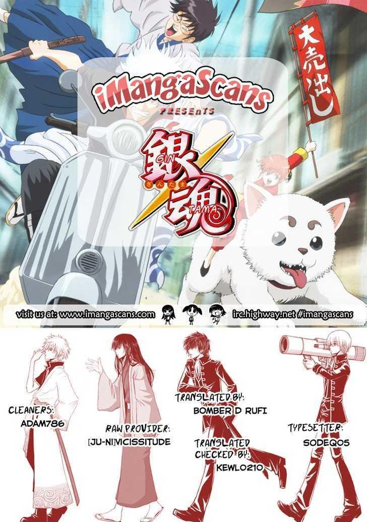 Gintama Chapter 289  Online Free Manga Read Image 20