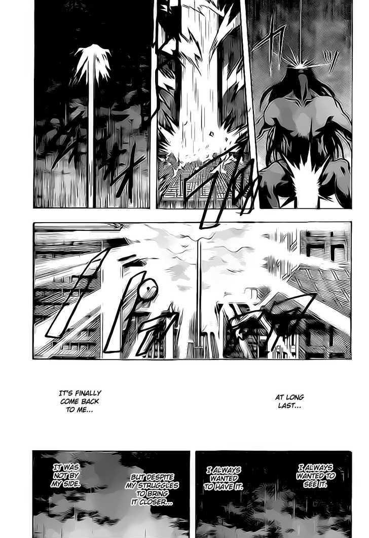 Gintama Chapter 289  Online Free Manga Read Image 9