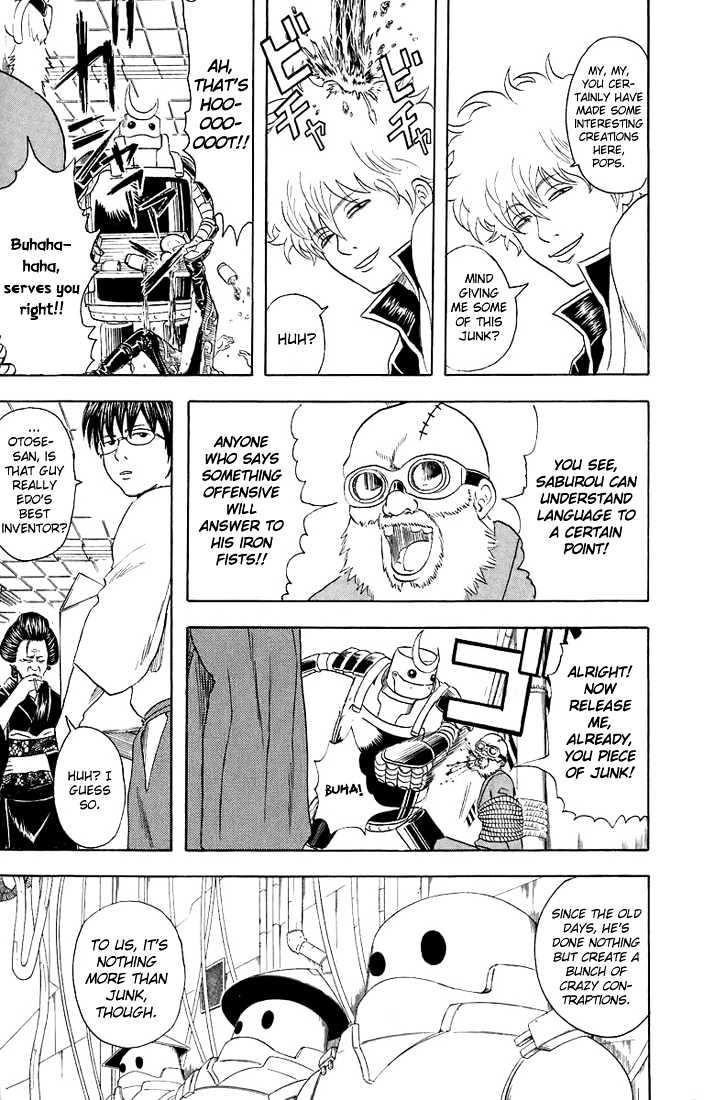 Gintama Chapter 29  Online Free Manga Read Image 12