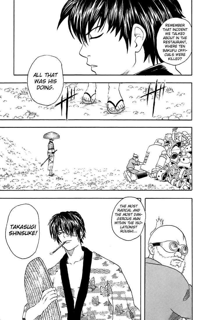 Gintama Chapter 29  Online Free Manga Read Image 20