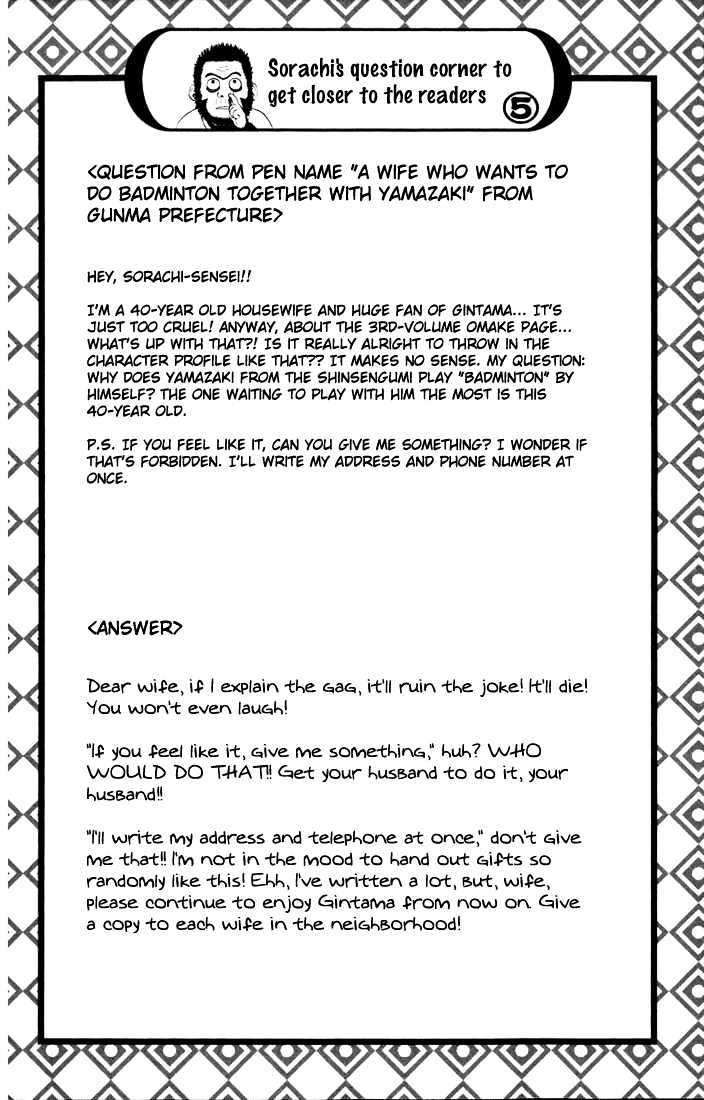 Gintama Chapter 29  Online Free Manga Read Image 21