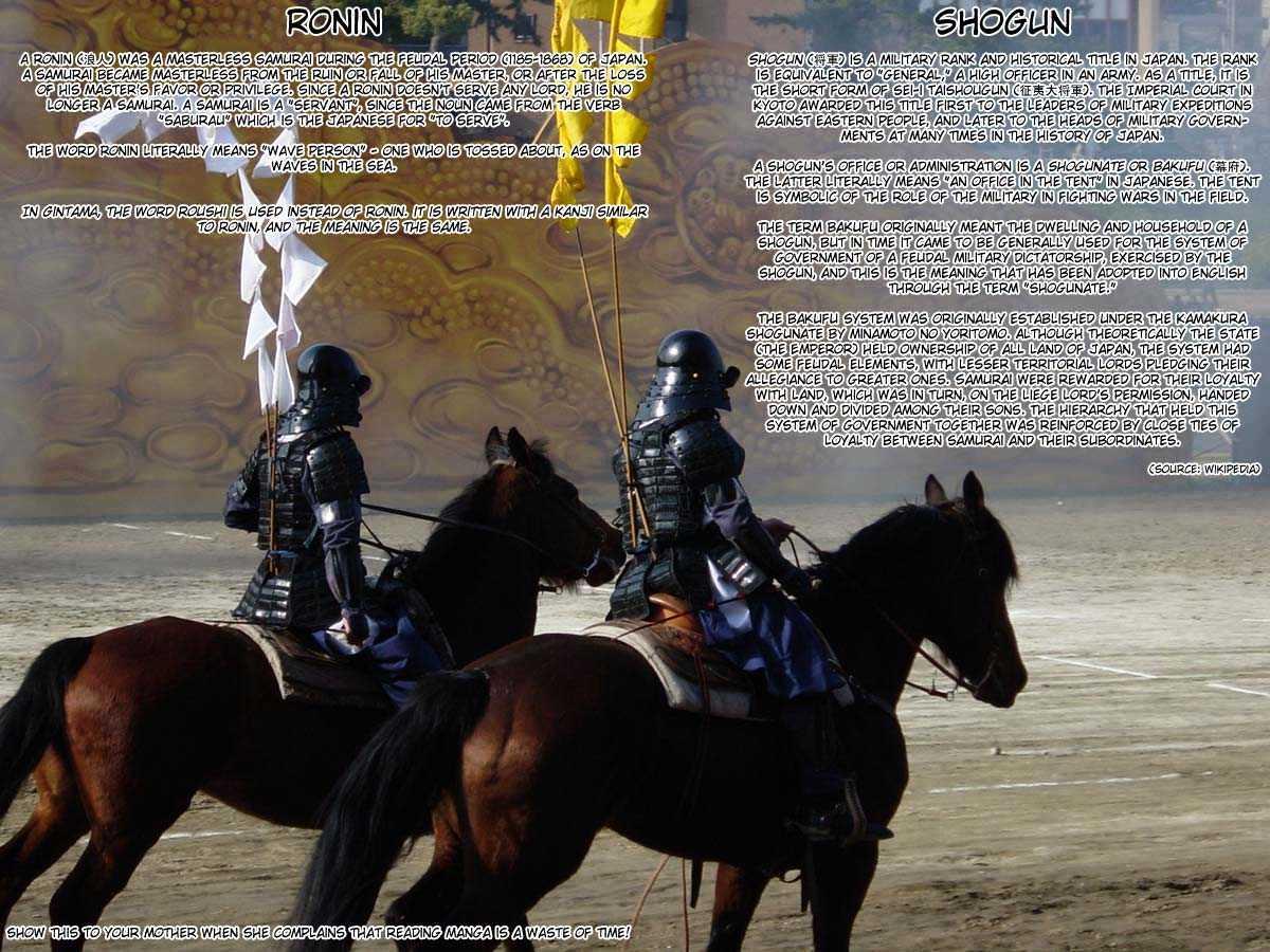 Gintama Chapter 29  Online Free Manga Read Image 22