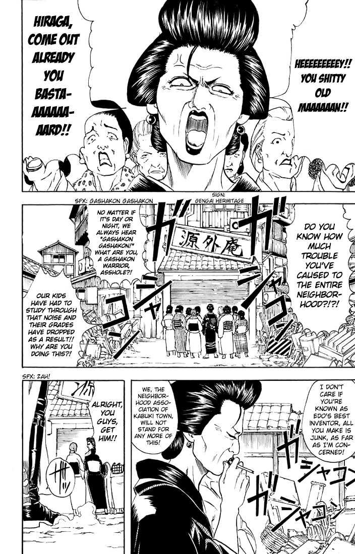 Gintama Chapter 29  Online Free Manga Read Image 5