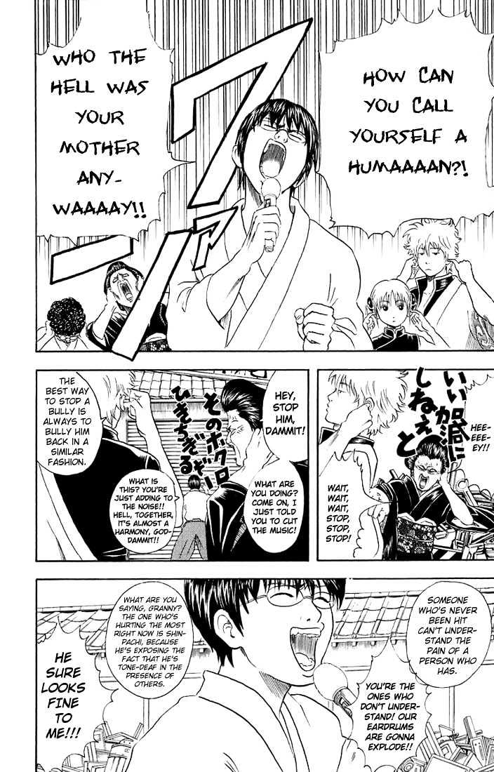 Gintama Chapter 29  Online Free Manga Read Image 7