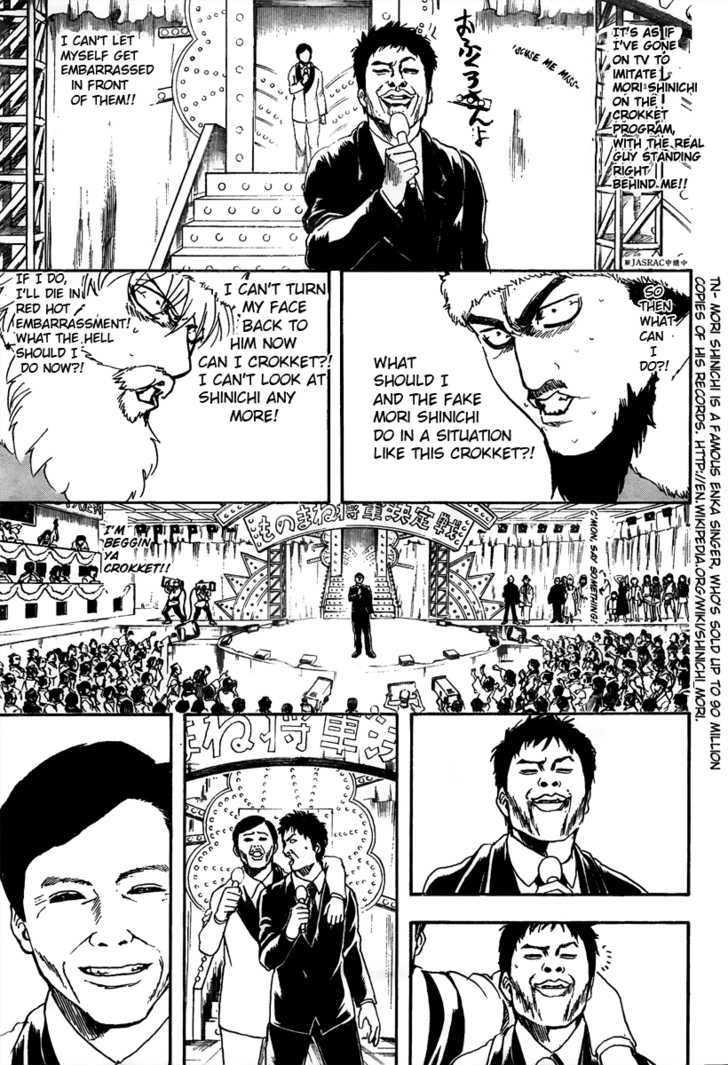 Gintama Chapter 290  Online Free Manga Read Image 13