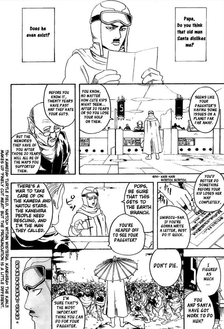 Gintama Chapter 290  Online Free Manga Read Image 2