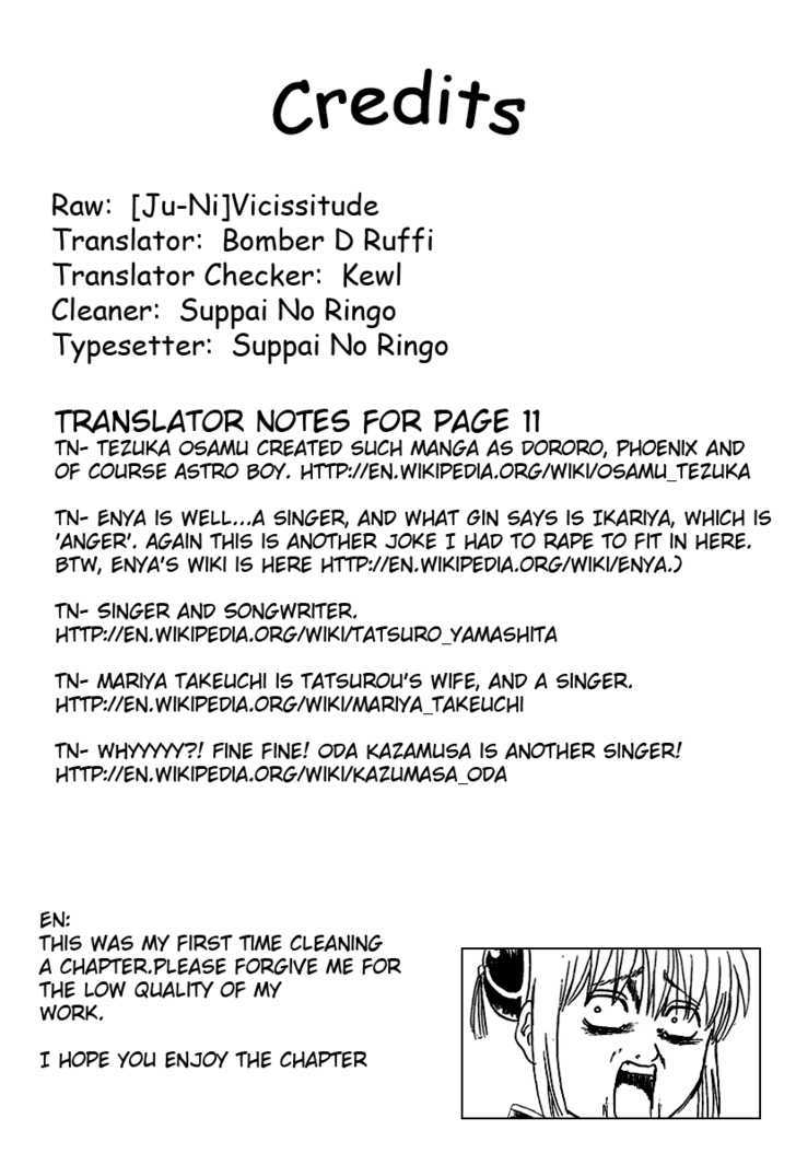 Gintama Chapter 290  Online Free Manga Read Image 20