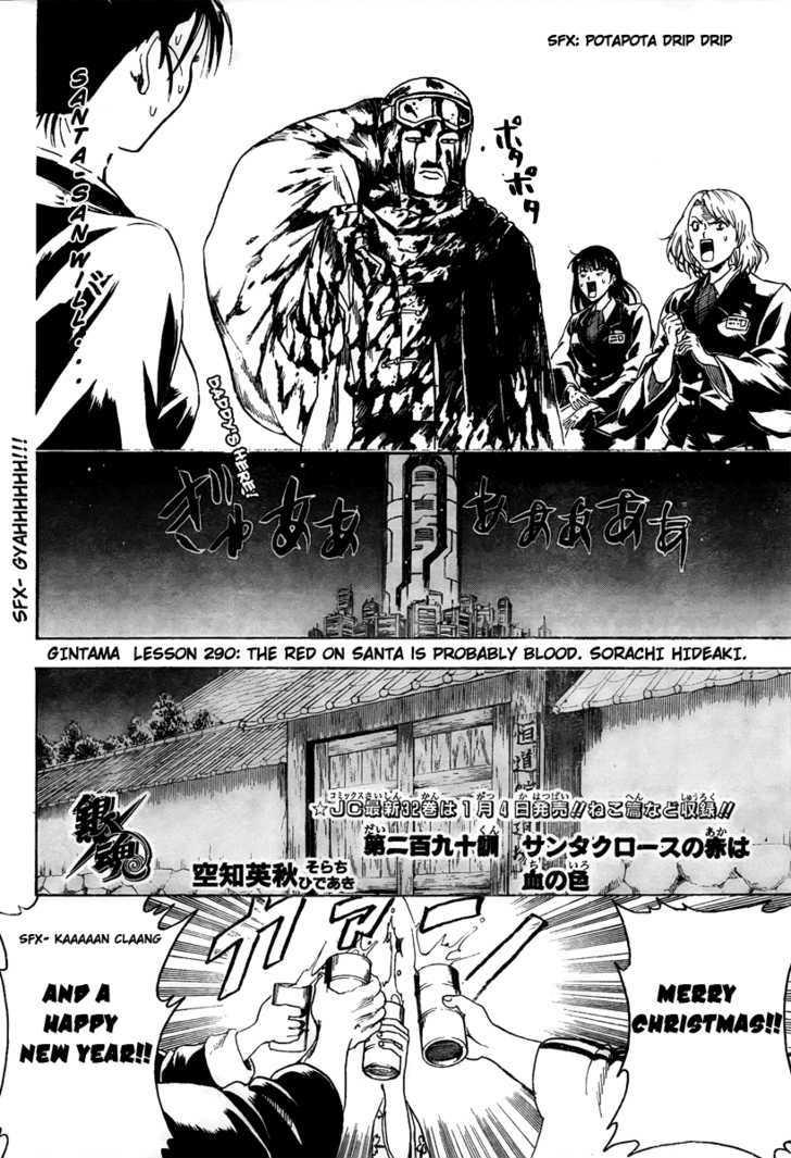 Gintama Chapter 290  Online Free Manga Read Image 4