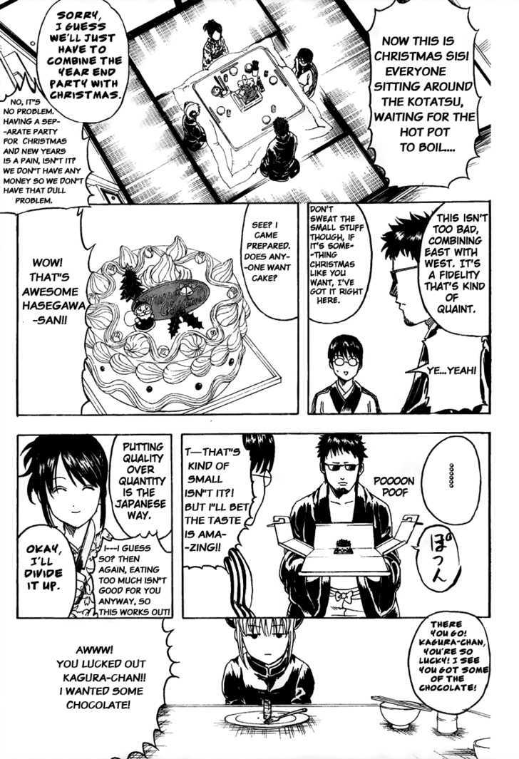 Gintama Chapter 290  Online Free Manga Read Image 5