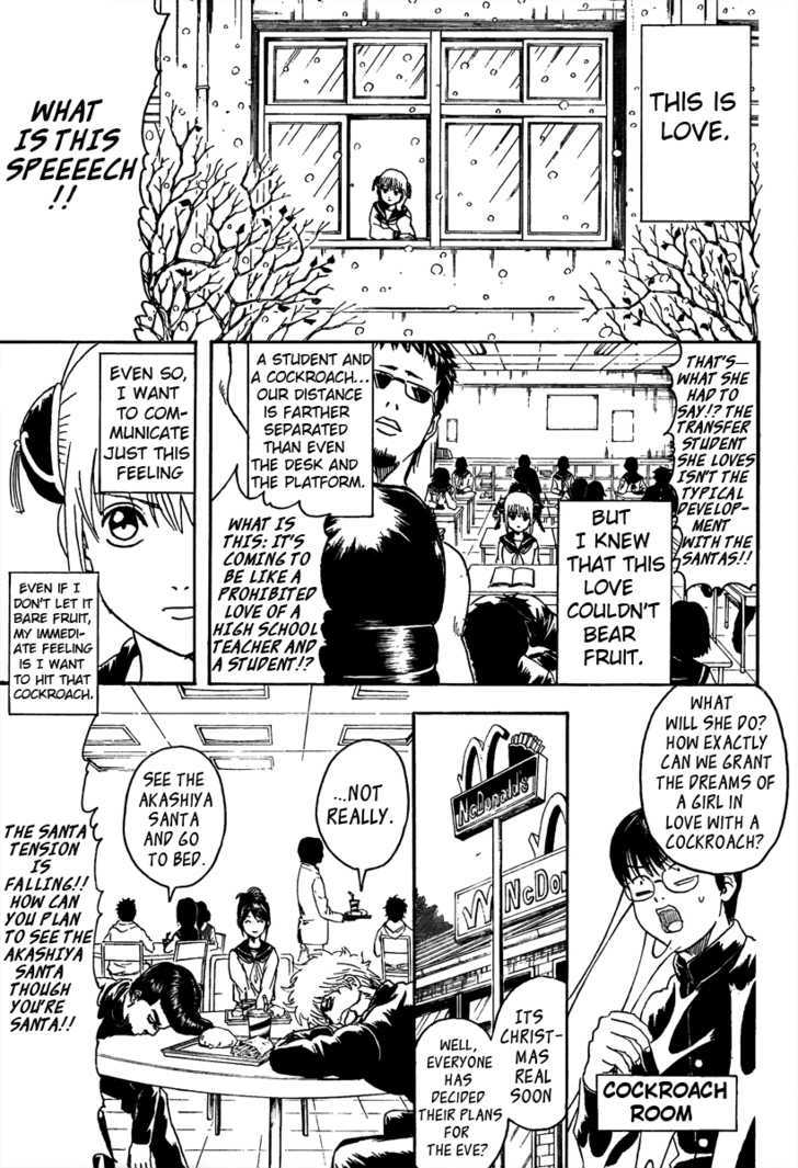 Gintama Chapter 292  Online Free Manga Read Image 10