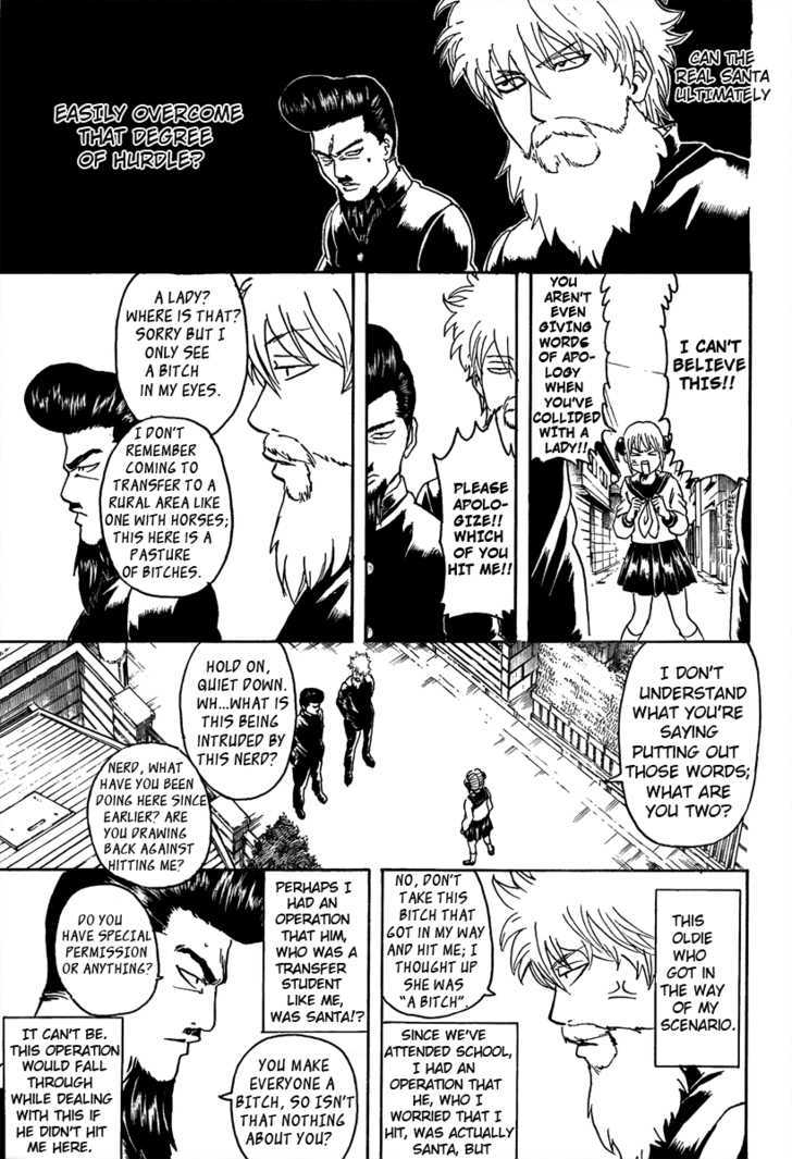 Gintama Chapter 292  Online Free Manga Read Image 4