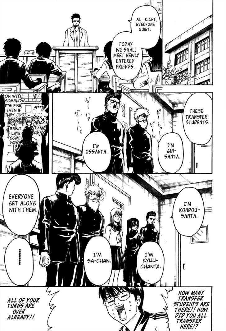 Gintama Chapter 292  Online Free Manga Read Image 6