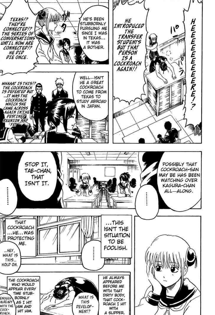 Gintama Chapter 292  Online Free Manga Read Image 8
