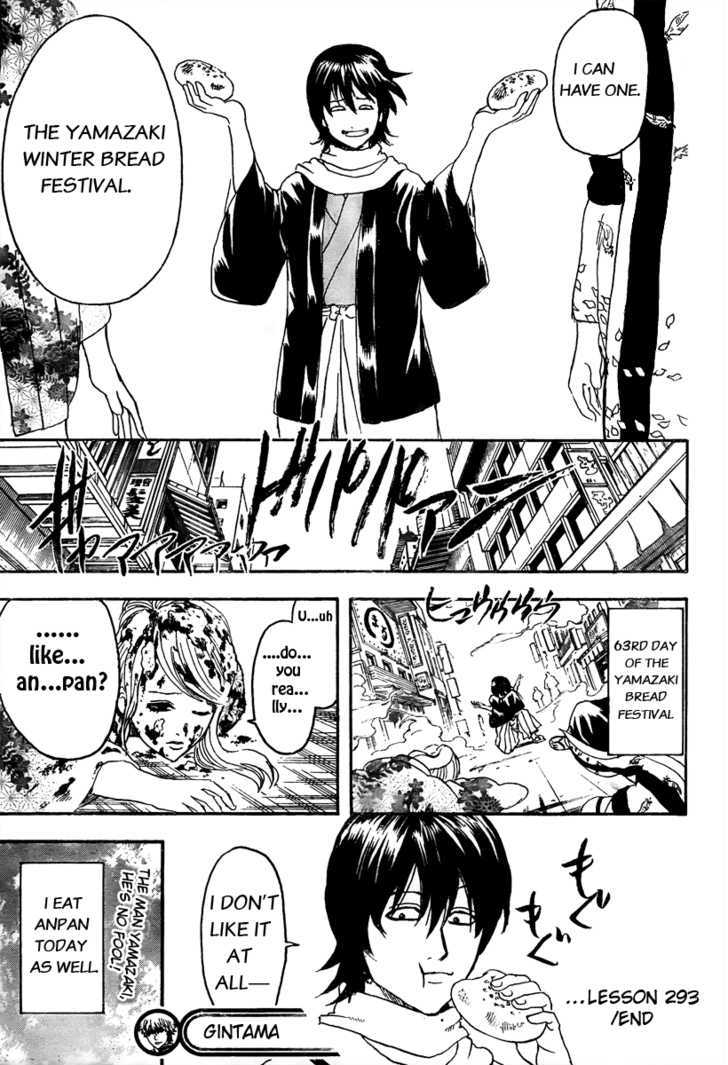 Gintama Chapter 293  Online Free Manga Read Image 19