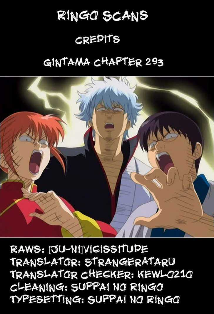 Gintama Chapter 293  Online Free Manga Read Image 20