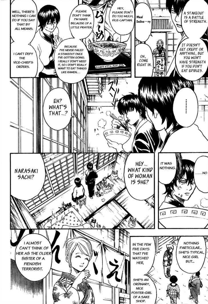 Gintama Chapter 293  Online Free Manga Read Image 4