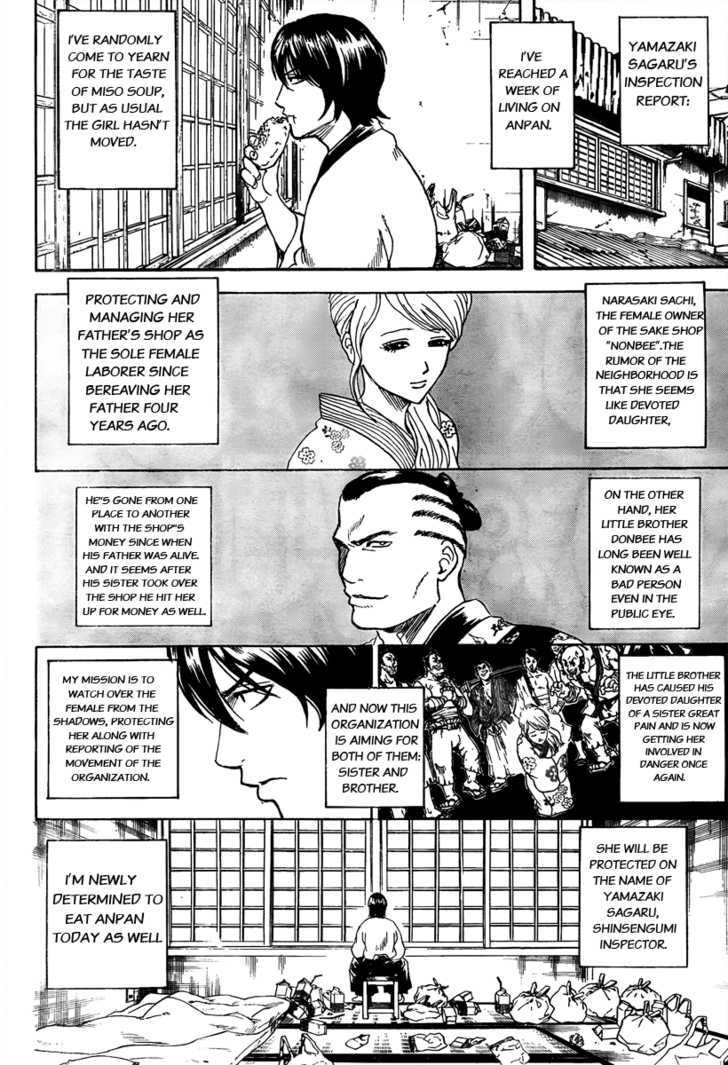 Gintama Chapter 293  Online Free Manga Read Image 6