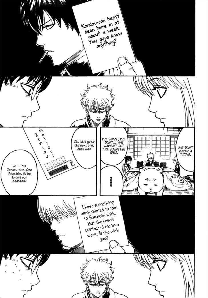 Gintama Chapter 294  Online Free Manga Read Image 11