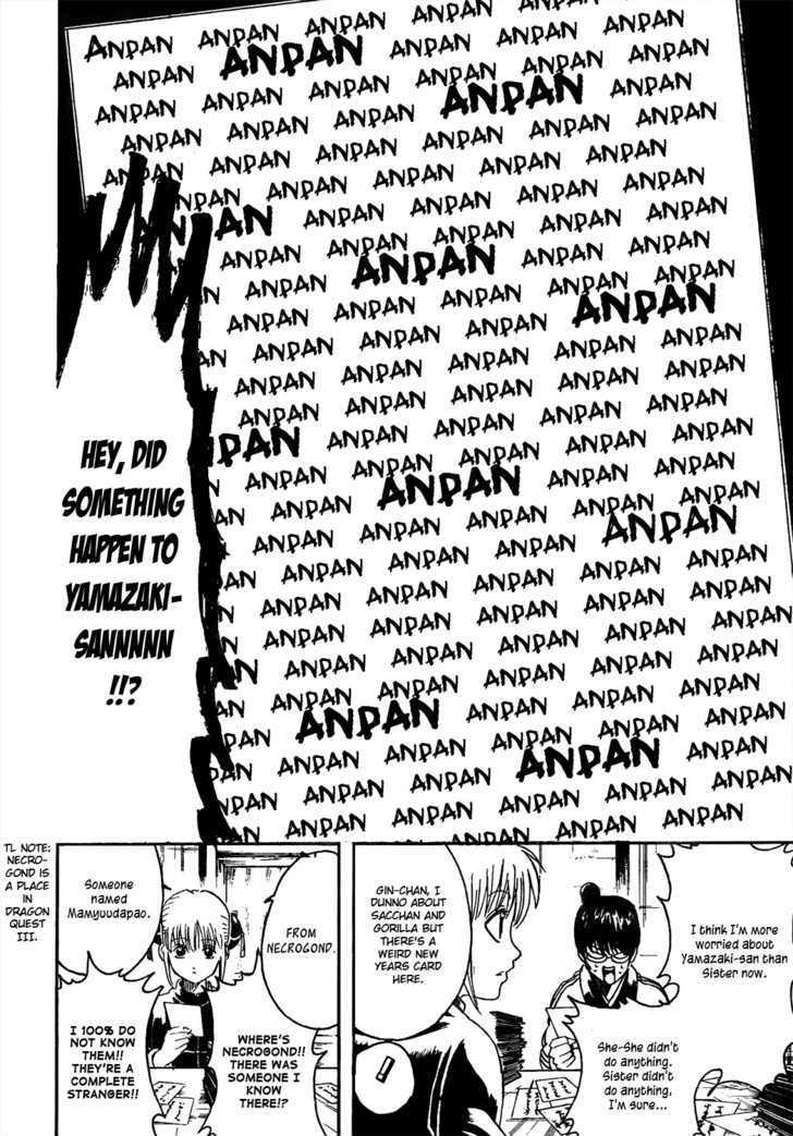 Gintama Chapter 294  Online Free Manga Read Image 14
