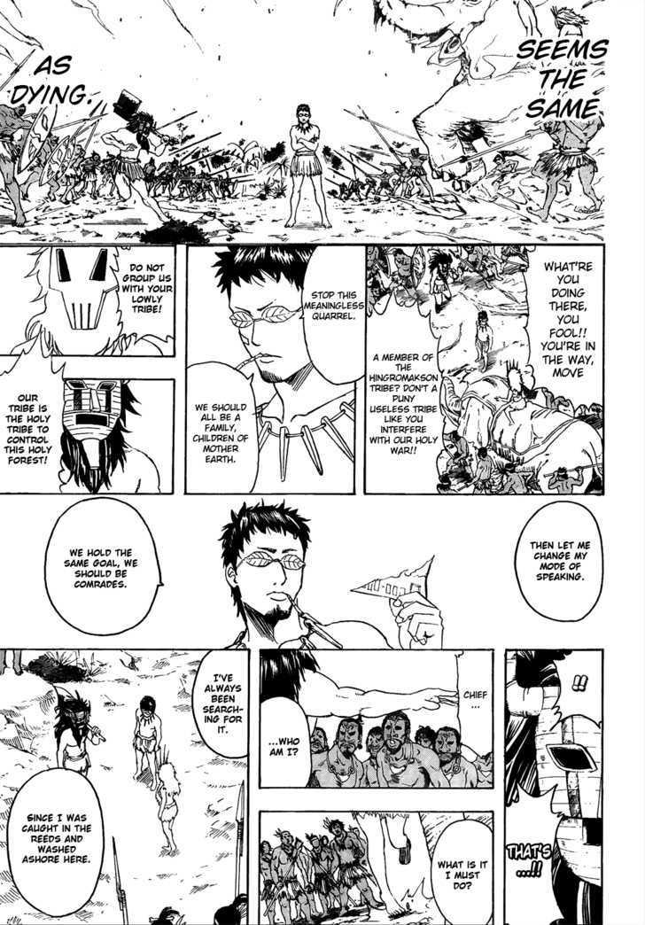Gintama Chapter 294  Online Free Manga Read Image 17
