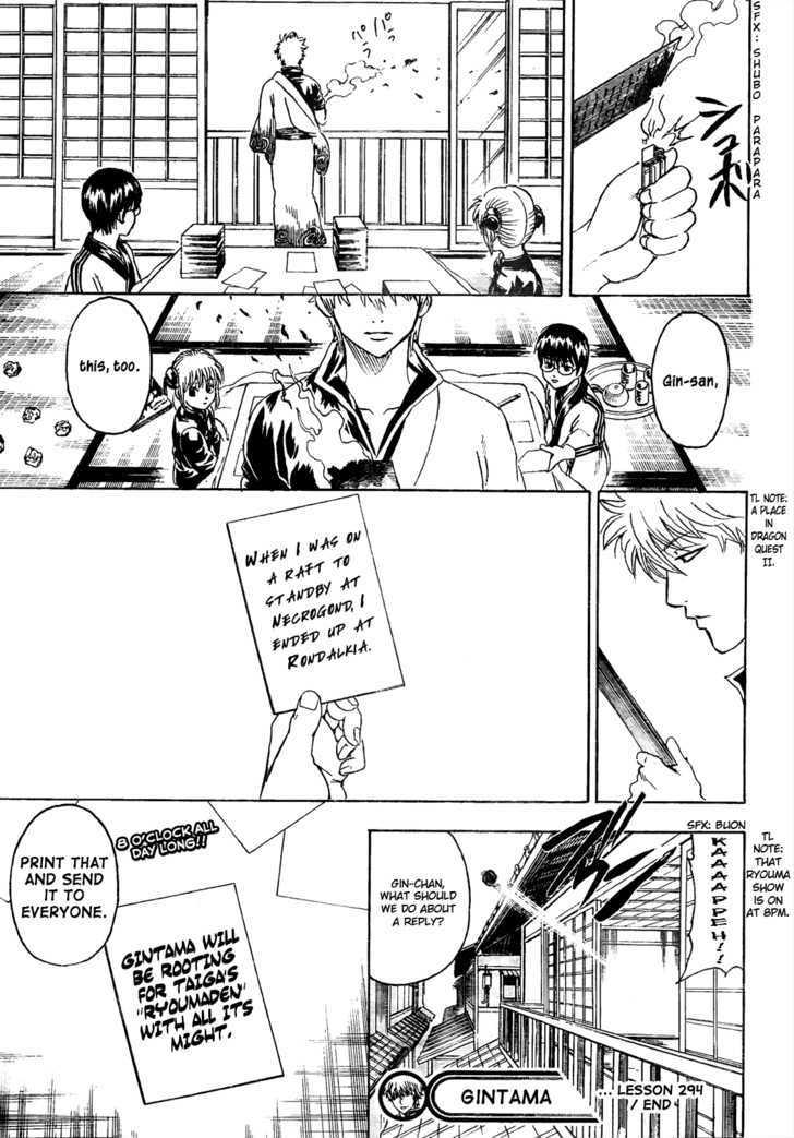 Gintama Chapter 294  Online Free Manga Read Image 19