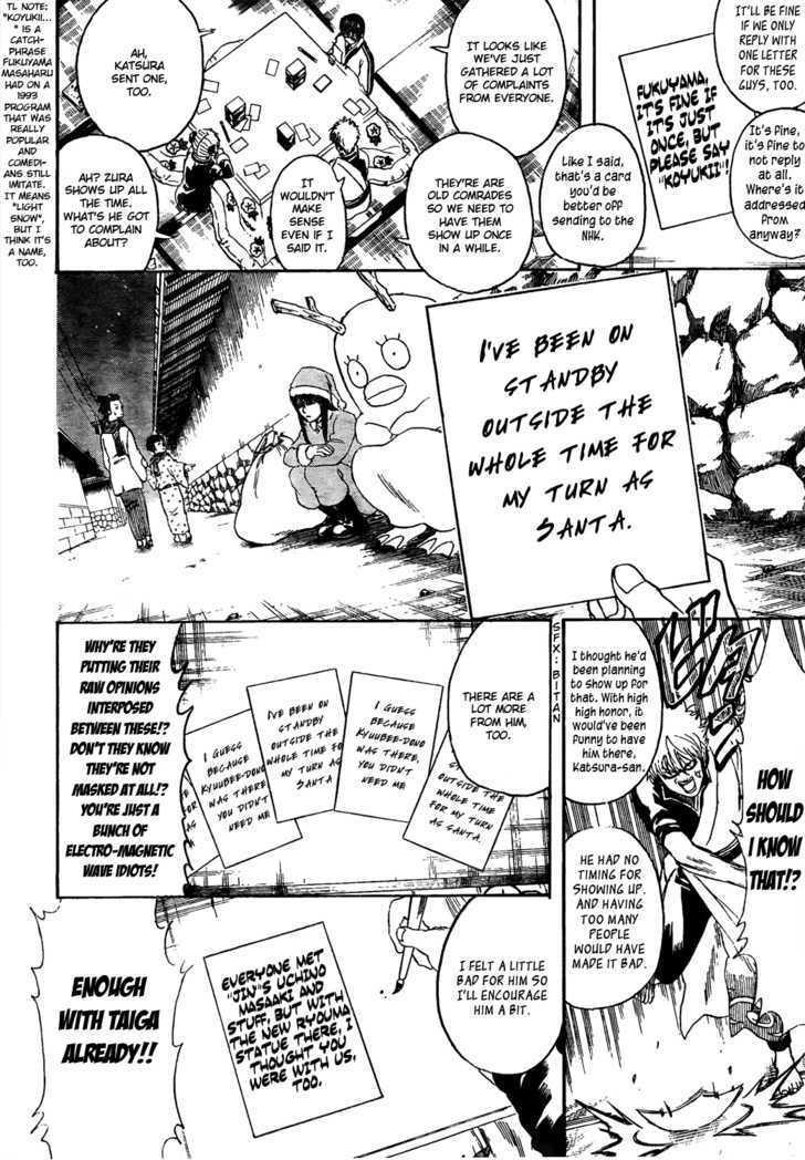 Gintama Chapter 294  Online Free Manga Read Image 6