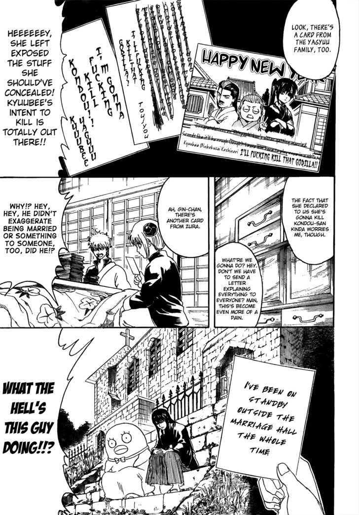 Gintama Chapter 294  Online Free Manga Read Image 9
