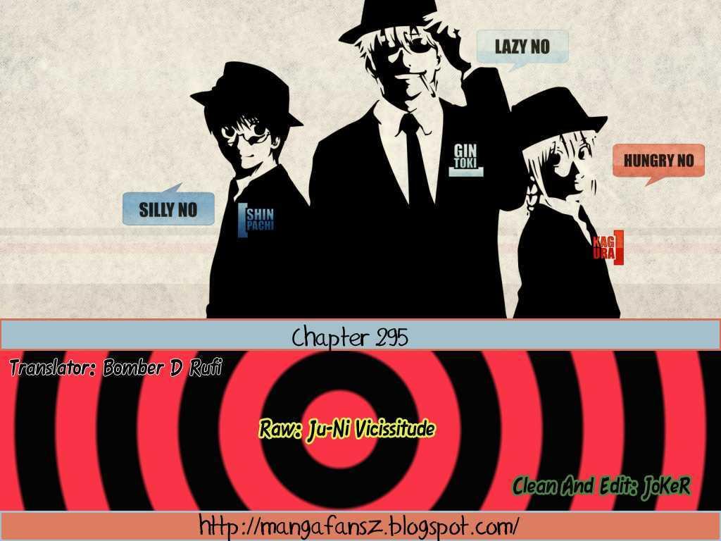 Gintama Chapter 295  Online Free Manga Read Image 1