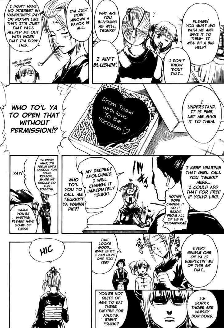 Gintama Chapter 295  Online Free Manga Read Image 11