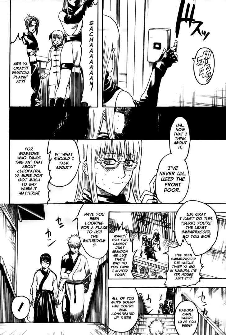Gintama Chapter 295  Online Free Manga Read Image 15