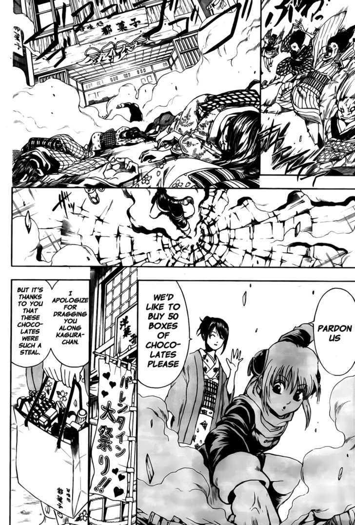 Gintama Chapter 295  Online Free Manga Read Image 3