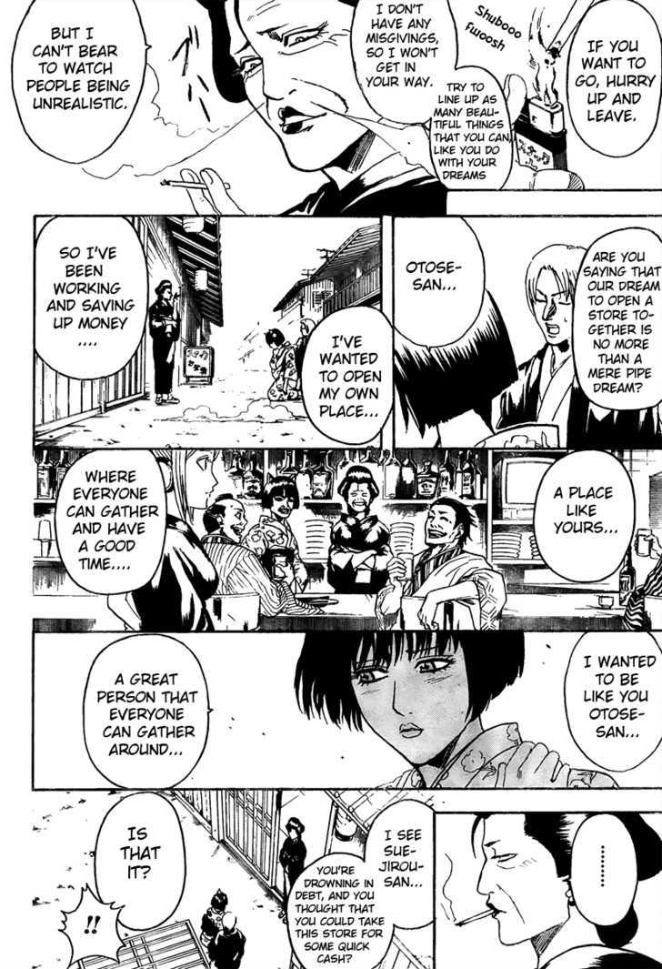 Gintama Chapter 296  Online Free Manga Read Image 11