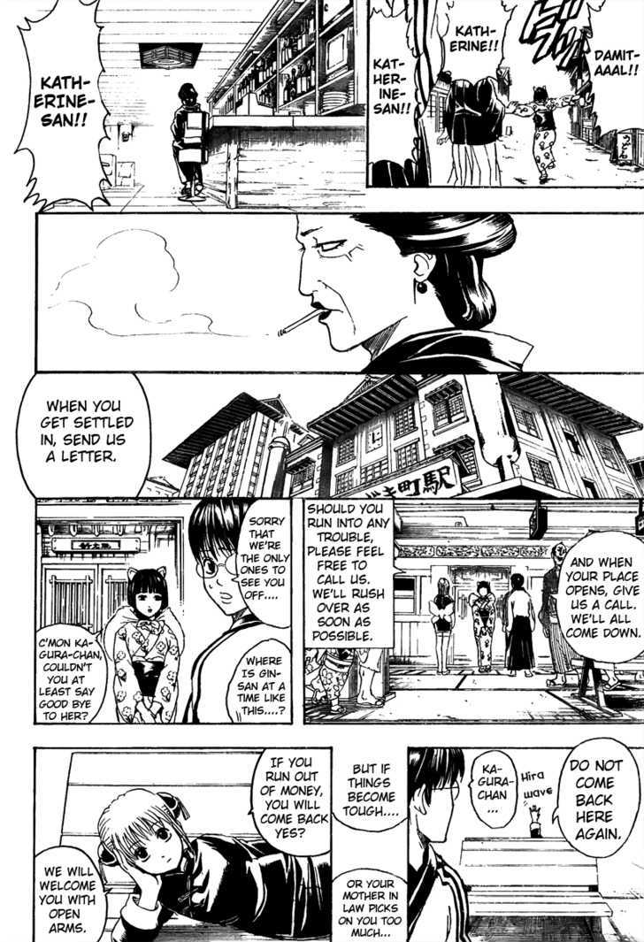Gintama Chapter 296  Online Free Manga Read Image 13