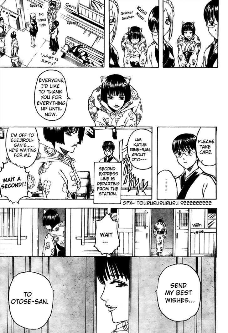Gintama Chapter 296  Online Free Manga Read Image 14