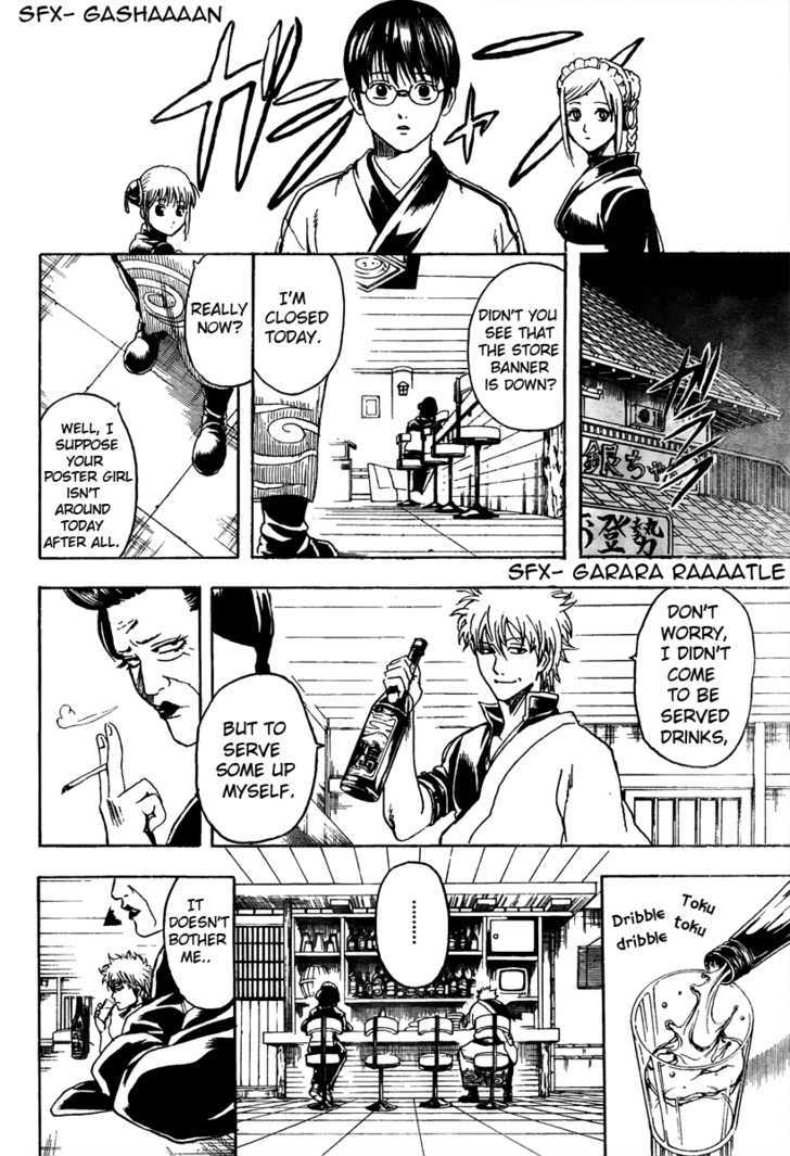 Gintama Chapter 296  Online Free Manga Read Image 15