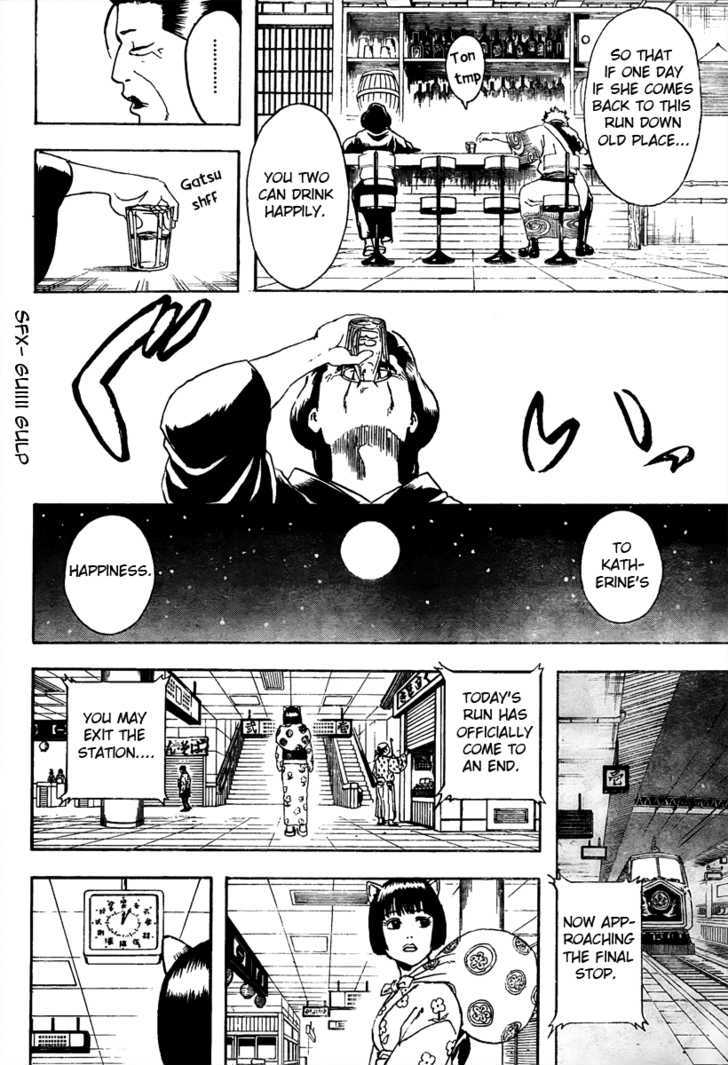Gintama Chapter 296  Online Free Manga Read Image 17