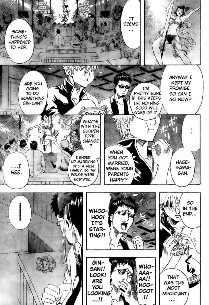 Gintama Chapter 296  Online Free Manga Read Image 20