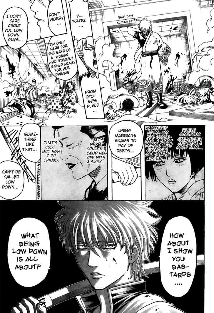 Gintama Chapter 296  Online Free Manga Read Image 22