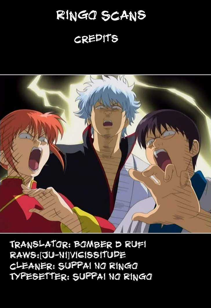 Gintama Chapter 296  Online Free Manga Read Image 25